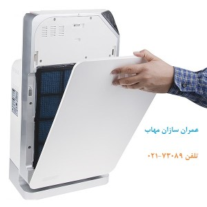 home-air-purifier