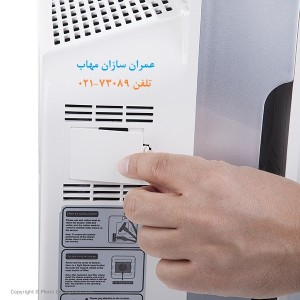 winair-air-purifier