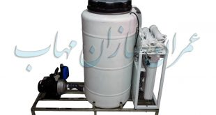 Semi-industrial water filtration package پكيج تصفیه آب نیمه صنعتی